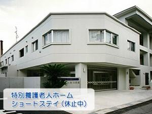 ichikawabekkan0111