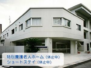 ichikawabekkan0508